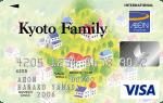 京都ファミリーカードのメリット・デメリット・他のイオンカードとの比較まとめ