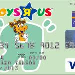 トイザらス・カードのメリット・デメリット・他のイオンカードとの比較まとめ