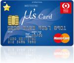 名鉄ミューズカード(μ's Card)のメリット・デメリット・お得な使い方まとめ