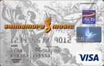 シマムラ ミュージックカードは島村楽器のクレジットカード!メリット・デメリットまとめ