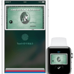 アメックスがApple Pay(アップルペイ)を利用可能に!Suicaチャージはポイント付与の対象外