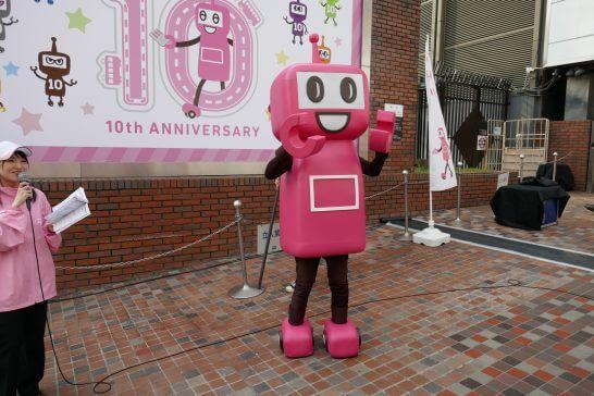 PASMOのロボットの挨拶