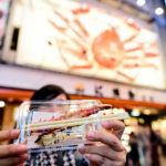 大阪府岬町のふるさと納税は白物家電が充実!まだ間に合う!