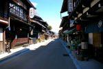 長野県塩尻市のふるさと納税はエプソンのプリンターとセイコーの時計が魅力!