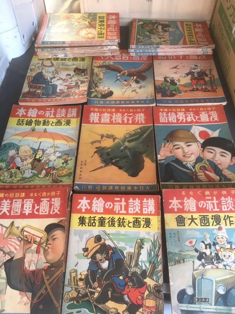 埼玉県川越市で古本出張買取 戦前雑誌