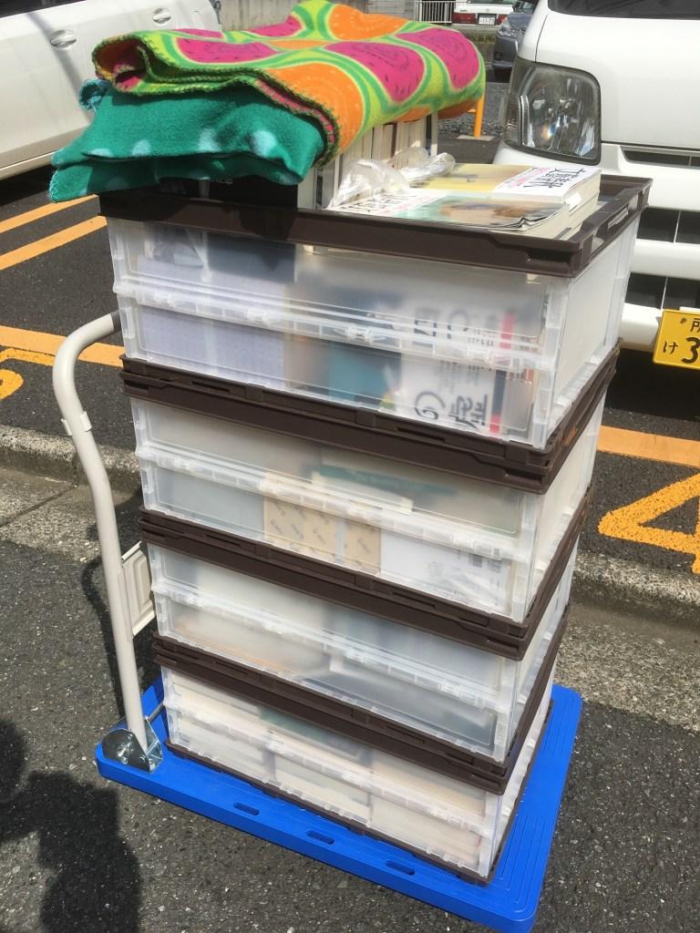 埼玉県で買取した古本