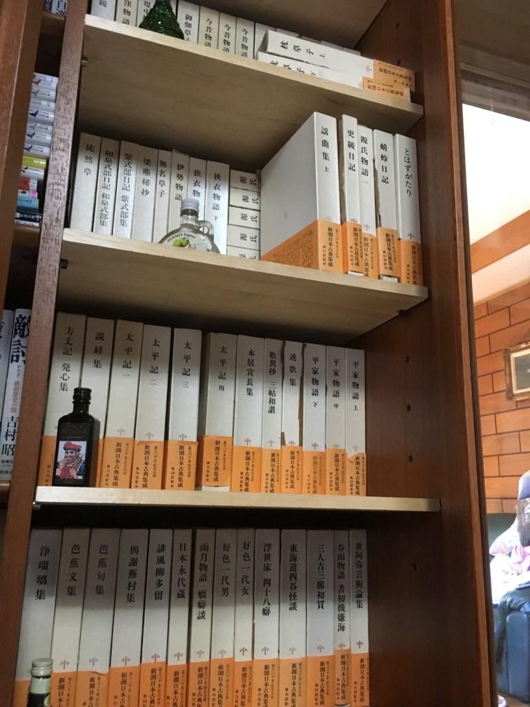 埼玉県で古書を買取