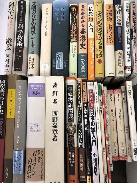 埼玉県で買取した専門書の一部