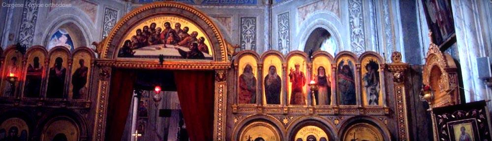Cargèse (Corse), église orthodoxe grecque.