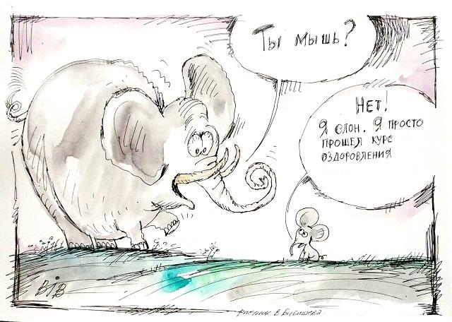 Рисунок Вячеслава Бибишева (российский художник-сатирик, заслуженный работник культуры Республики Татарстан)