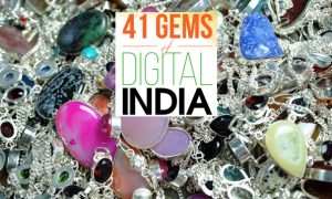 41-gems-of-digital-india-logo
