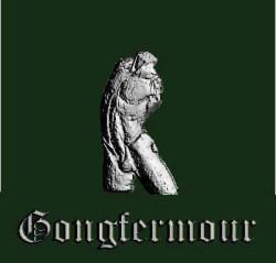 Gongfermour logo