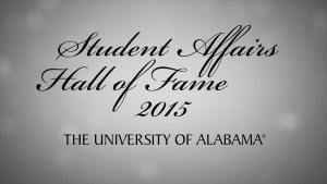 UA Student Affairs Hall of Fame 2015