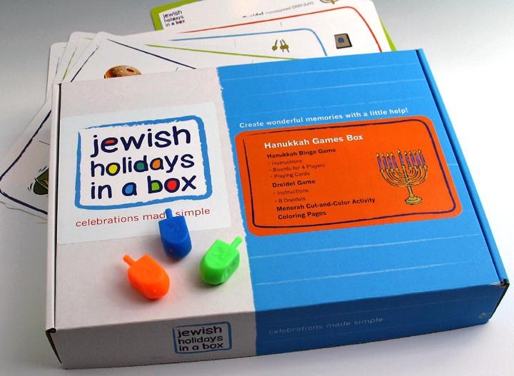 jewish holidays in a box hanukkah