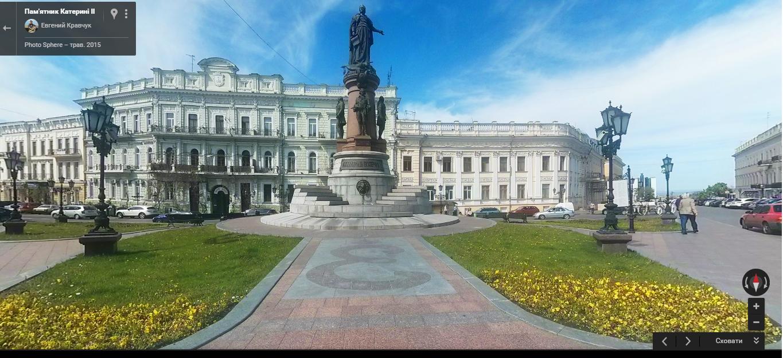 Street viev_Odessa