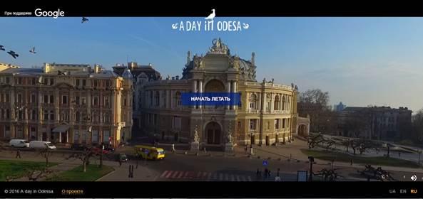 Google-discover-Odessa-02