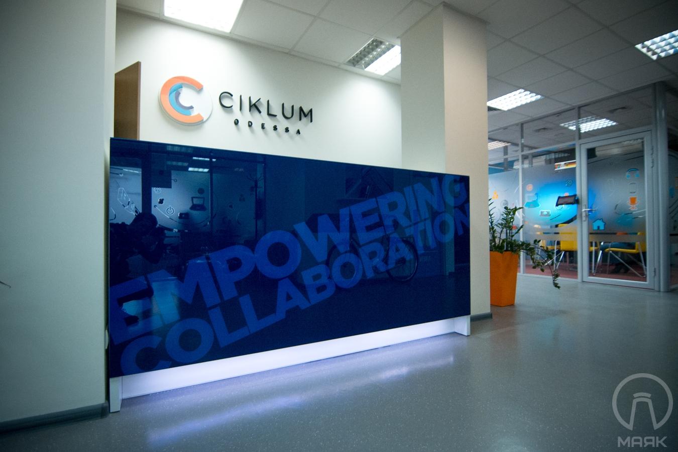 ciklum-ofis-14