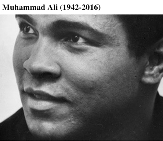 "Muhammad Ali's Mightiest Punch - A humble tribute to a ""Humble Mountain"""