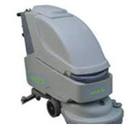 máy chà sàn hiclean hc 500BT