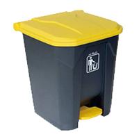 thùng rác đạp chân 45l