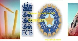 India vs England 1st ODI