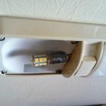 LED bulb in RV fixtu