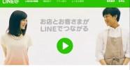 line-at-01.jpg