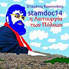 «Stamdoc14 Η λειτουρ