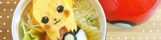 Headline for Ten Best Pokemon Go Lunch ideas