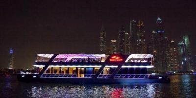 Xclusive Cruise (Dubai) - 2019 All You Need to Know BEFORE You Go (with Photos) - TripAdvisor