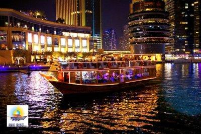 Marina dinner cruise - Traveller Reviews - Rikks Cruises - Dhow Cruise Dubai - TripAdvisor