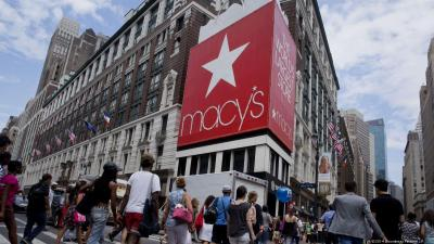 Macy's lists 40 stores closing, thousands of layoffs - Cincinnati Business Courier