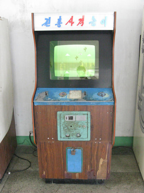north-korean-arcade-photos-7a2