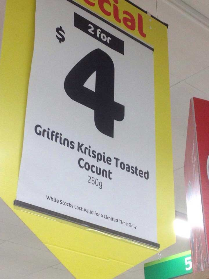 Coconut spelling mishap