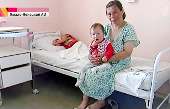 A family in the hospital with anthrax in Russia, 2016. Image: Channel 1