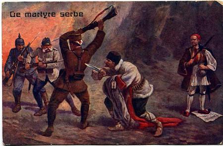 бугарски нож