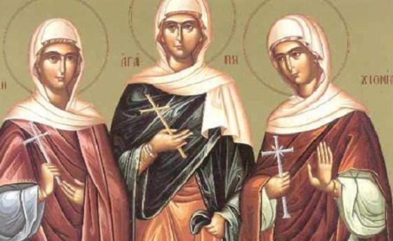 Svete-mučenice-Agapija-Hionija-i-Irina2