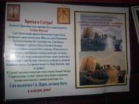 Rusi Krsni hod Tekeriš-Jasenovac Badovinci 2014 - 07