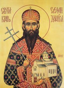Sv.kralj Stefan Dečanski