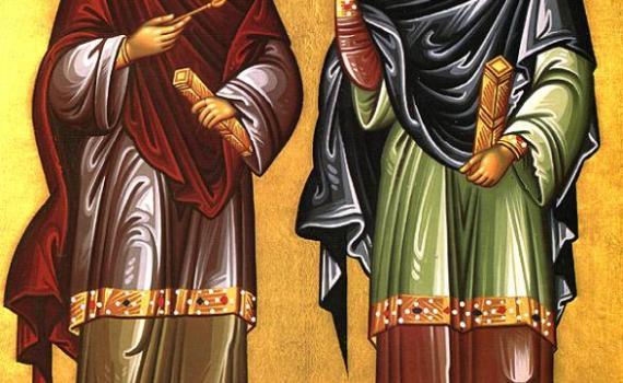 Sveti Kozma i Damjan Sveti-Vrači