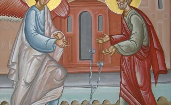 Časne verige Sv.apostola Petra