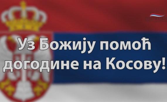 Dogodine-na-Kosovu-sličica