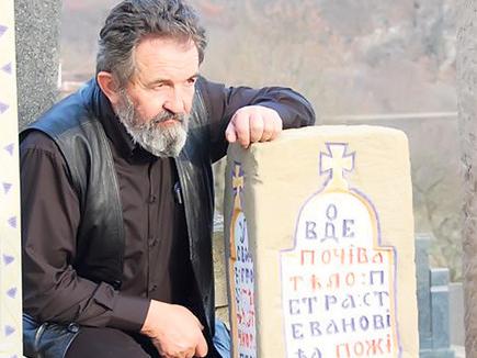 Miloje Stevanović - grešni Miloje 0002