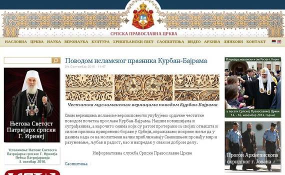 Patrijaršijski sajt proslava bajrama