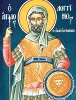 Sveti mučenik Longin