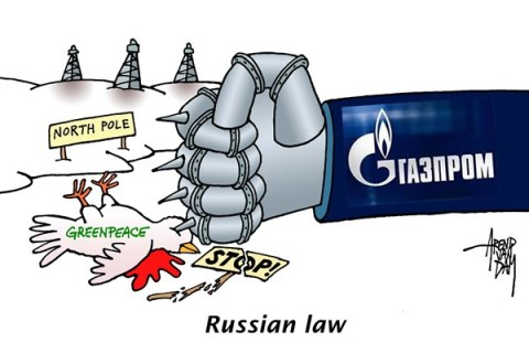 Arend Van Dam - politicalcartoons.com - Gazprom- -Greenpeace - English - North Pole, Gazprom, Russian language, Greenpeace, oil, gas