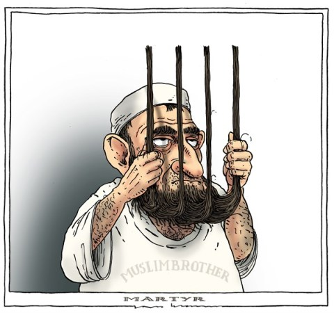 Joep Bertrams - The Netherlands - martyr - English - muslim brotherhood, religion, freedom, martyr, bars