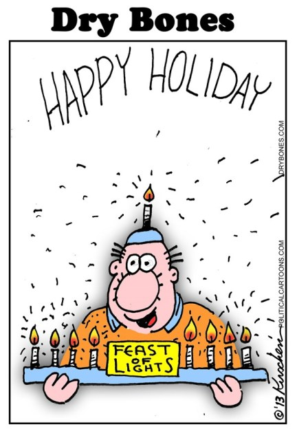 Yaakov Kirschen - Dry Bones - Happy Holiday - English - hanukkah, chanukkah, chanukka, jewish, holiday