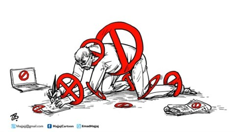 Emad Hajjaj - Jordan - Banned  - English - freedom of expression,banned sign,writer,internet,freedom,web,Emad Hajjaj,Middle East,