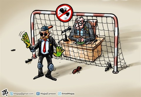 Emad Hajjaj - Jordan - Shoes  politicians - English - Shoes  politicians,throwing shoes,braimer,Bush,goal keeper,bodyguard,football,sport,Emad Hajjaj,Middle East